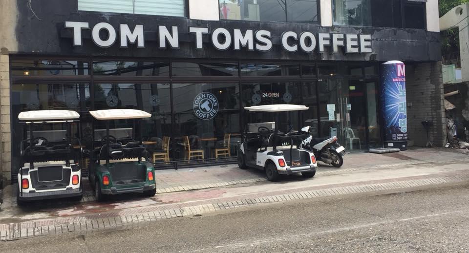 Tom N Toms Boracay
