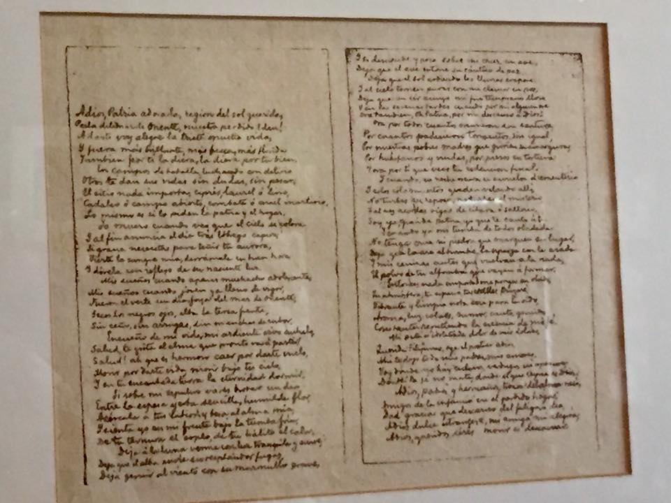 Kampo Juan: Mi Ultimo Adios in Dr. Jose Rizal's handwriting