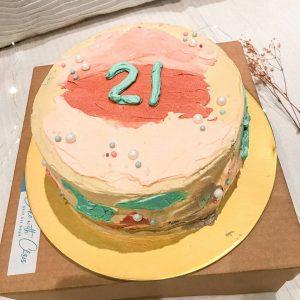 Minimalist-Cake-by-Bake